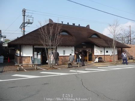 141230-和歌山電鉄 (25)