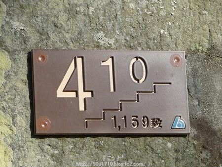 150108-久能山東照宮 参道 (32)