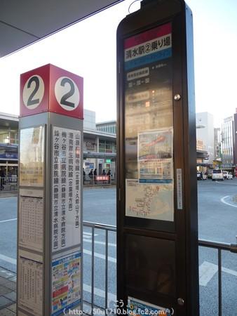 150108-清水駅前 (1)