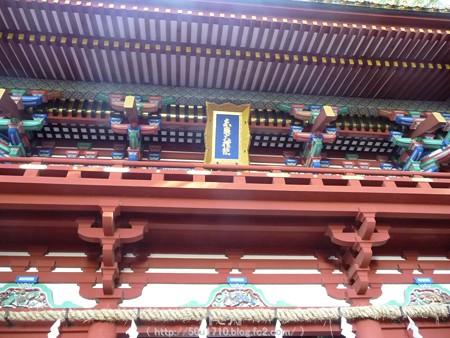 150109-久能山東照宮 (13)