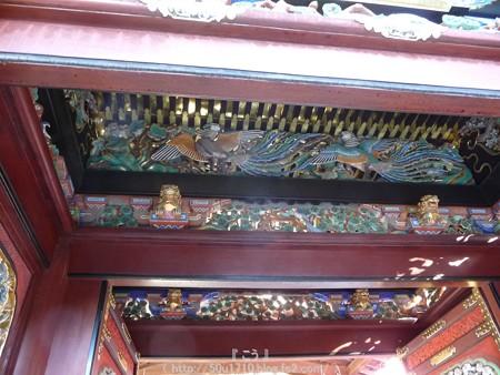 150109-久能山東照宮 (33)