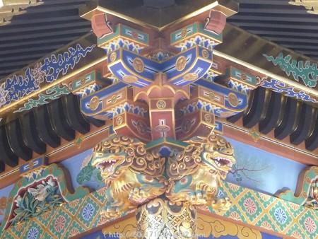 150109-久能山東照宮 (44)
