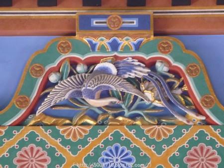150109-久能山東照宮 (48)