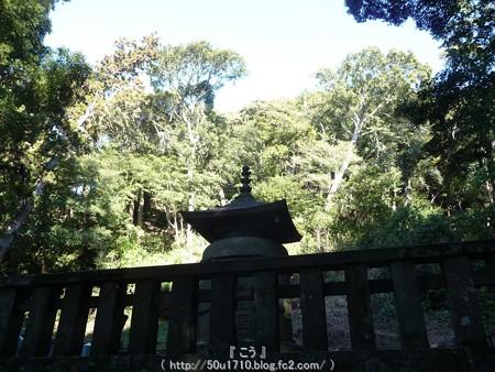 150109-久能山東照宮 (72)