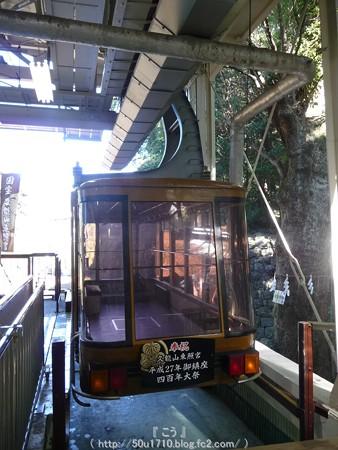 150109-久能山 ロープウェイ (14)