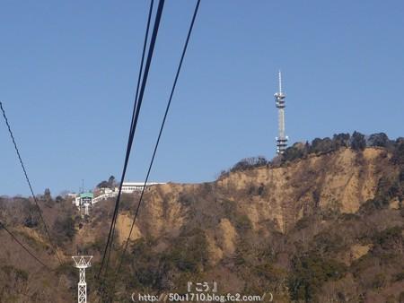 150109-久能山 ロープウェイ (22)