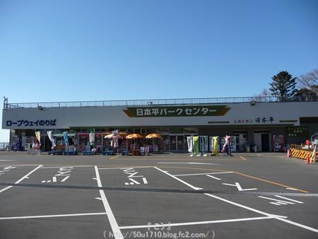 150109-日本平 (7)