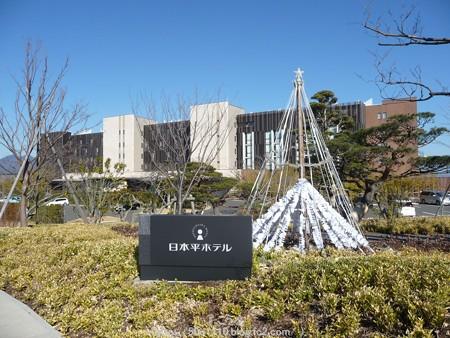 150109-日本平ホテル (4)