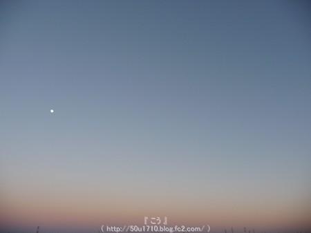 150201-お月さん (1)