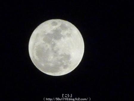 150204-お月さん (4)