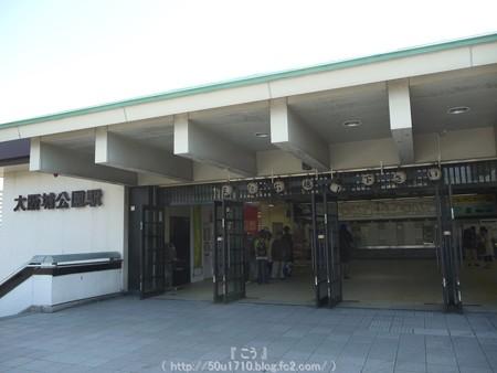 140308-大阪城梅林 (1)