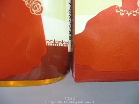 午後の紅茶×ポッキー コラボ商品 (14)