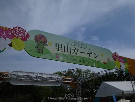 170503-里山ガーデン (1)