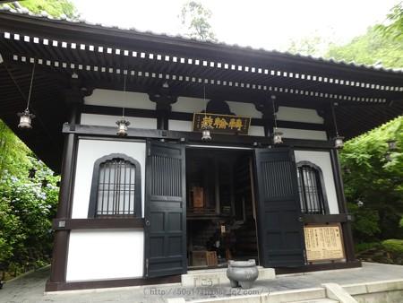 170628-鎌倉 長谷観音 (177)