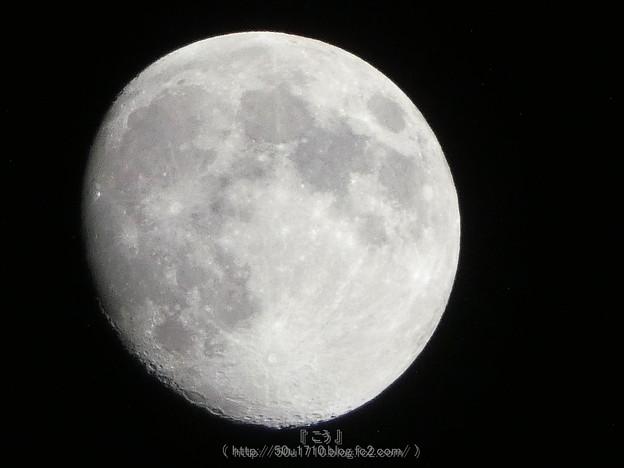 写真: 170706-お月さん (3)