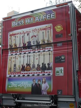 151002-THE ALFEE@越谷  (9)