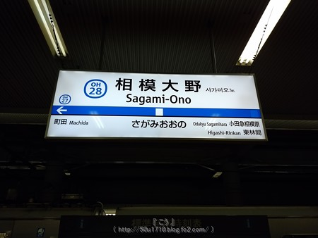 171018-THE ALFEE@相模大野 (1)