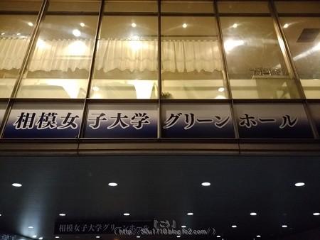 171018-THE ALFEE@相模大野 (6)