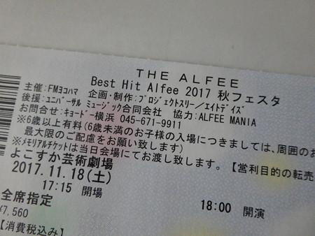 171118-THE ALFEE@よこすか (3)