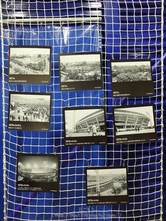 171122-ハマスタ展 歴史展示 (9)