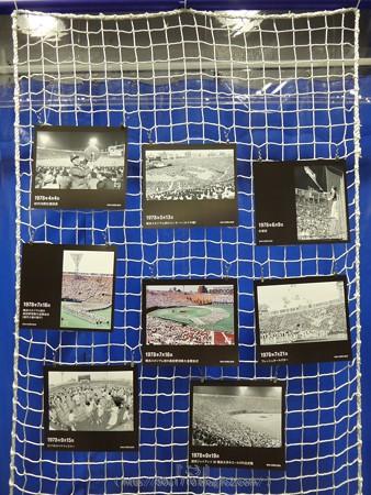 171122-ハマスタ展 歴史展示 (11)