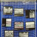 Photos: 171122-ハマスタ展 歴史展示 (11)