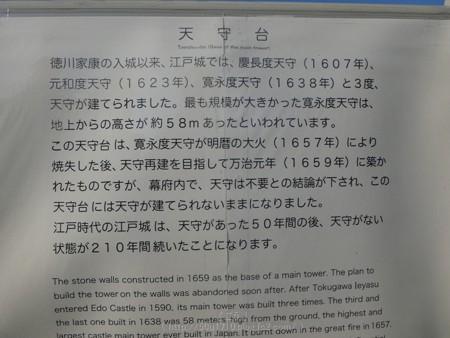 171207-皇居 (83)