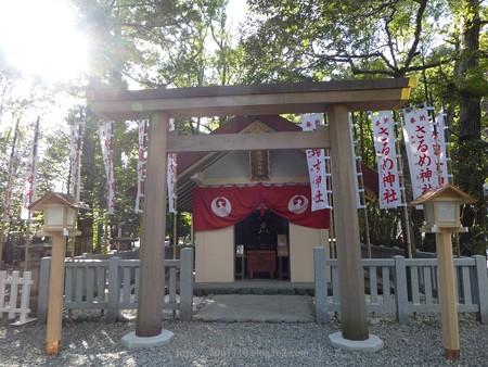 172229-猿田彦神社 (5)