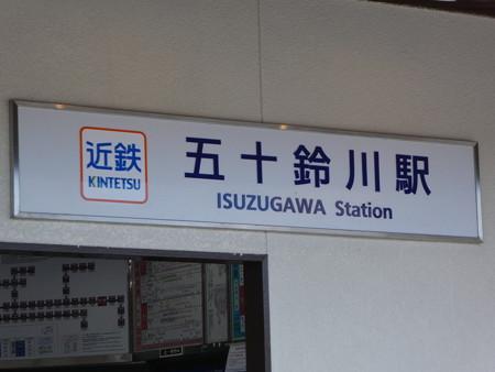 171229-五十鈴川→住吉 (2)