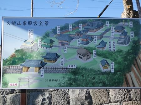 180110-久能山東照宮 (7)