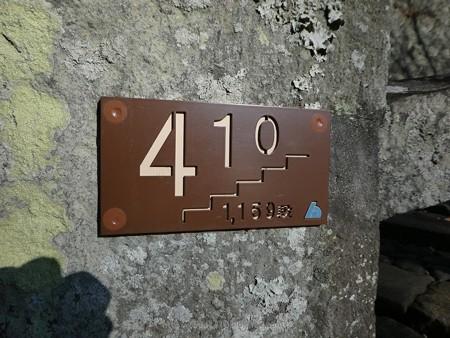 180110-久能山東照宮 (24)