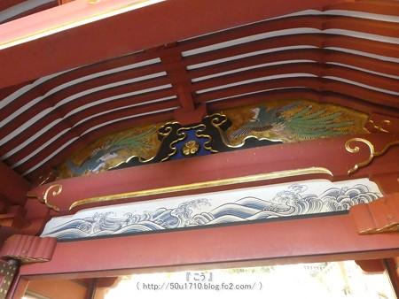 180110-久能山東照宮 (98)