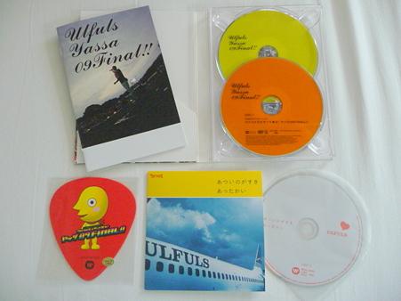 091112-ヤッサ09 DVD (2)