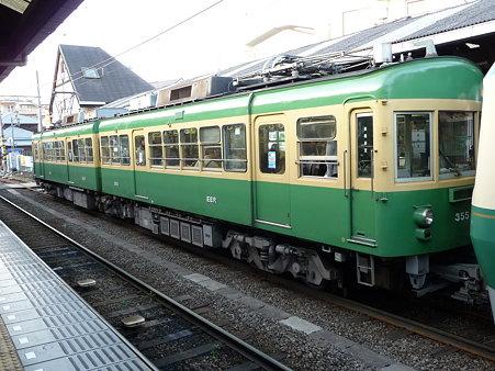091126-江ノ電 江ノ島駅 (5)