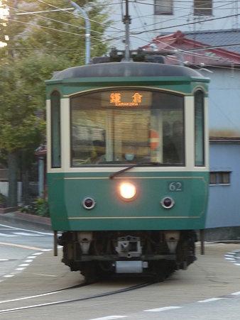 091126-江ノ電 腰越路面 (18)