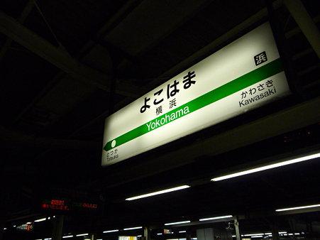 091226-横浜駅 (2)