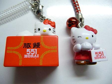 100214-ハート豚まん キティーVer (11)