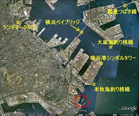 横浜港イメージ