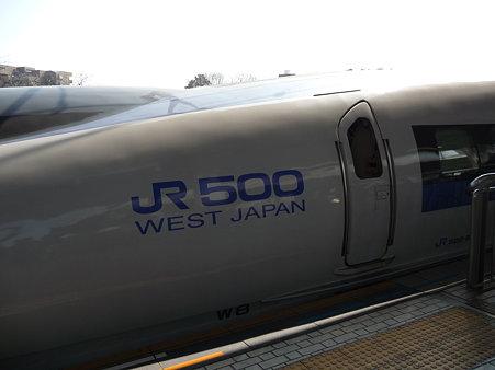 100224-新幹線 新横500下り出発 (4)