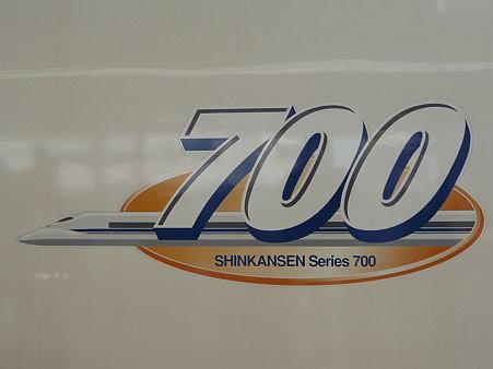 100224-新幹線 新横700 (3)