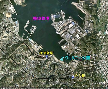 汐入駅~横須賀駅