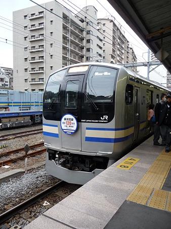 100301-横須賀駅 (8)