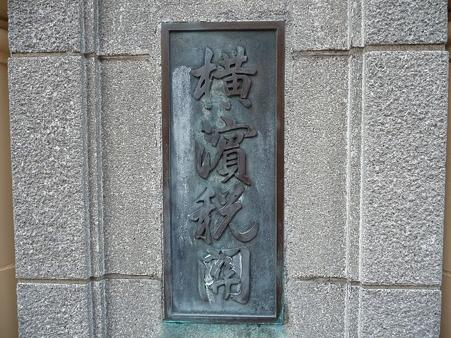 100310-クイーン (4)
