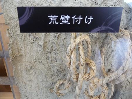 110417-姫路城 (95)