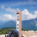 Photos: 西穂丸山 フィルムカメラ