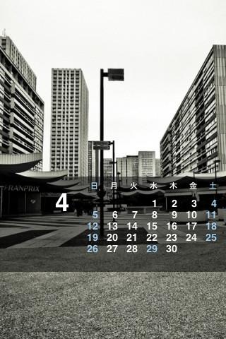 iPhone用カレンダー2009年4月