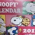 写真: 2010カレンダー