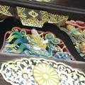 Photos: 13 中央に 二条城唐門の装飾の中で唯一の人物彫刻である 黄安仙人様