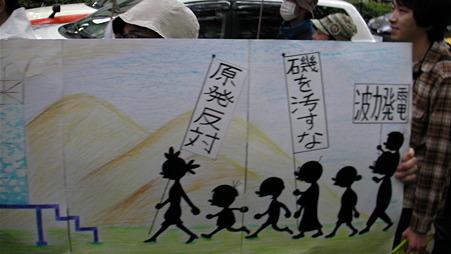 渋谷 原発やめろデモ 20110507 (27)