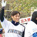 写真: 田中賢介選手